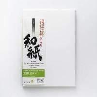 Awagami AIP Bamboo 170