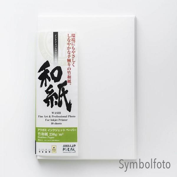 Awagami AIP Bamboo 250