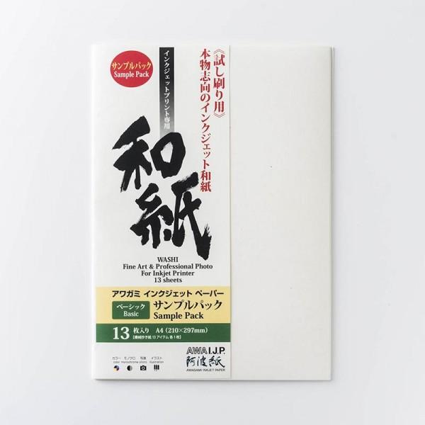 Awagami Testset BASIC DIN A4 13 Blatt 210x297mm