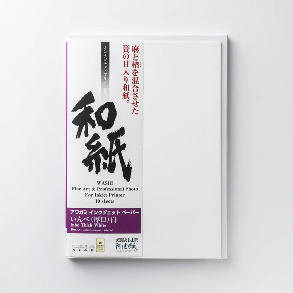 Awagami AIP Inbe Thick White 125